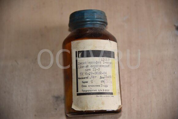 литий сульфат 1 водный осч
